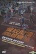 Seoul Station (2016) (DVD) (English Subtitled) (Hong Kong Version)