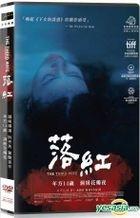 The Third Wife (2018) (DVD) (Taiwan Version)