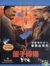 Let The Bullets Fly (2010) (Blu-ray + DVD) (Hong Kong Version)