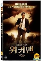 The Wicker Man (DVD) (Korea Version)