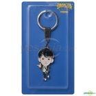 SMTOWN Pop-up Store Stardium - Super Junior - Mamacita Character Key Ring (Ryeo Wook)