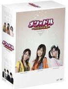 Mendol - Ikemen Idol DVD Box (DVD) (First Press Limited Edition) (Japan Version)