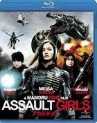 Assault Girls (Blu-ray) (English Audio) (Standard Edition) (Japan Version)