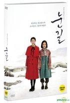 Snowy Road (DVD) (Korea Version)