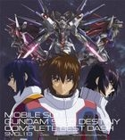 Mobile Suit Gundam SEED DESTINY COMPLETE BEST' (Japan Version)