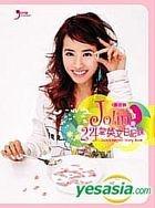 Jolin English Diary Book