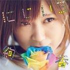 Nijiiro (SINGLE+DVD)(Japan Version)