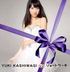 Shortcake (Jacket C)(SINGLE+DVD)(First Press Limited Edition)(Japan Version)