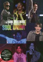三代目J SOUL BROTHERS from EXILE TRIBE SOUL UNION