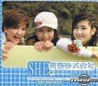 Youth Society (2nd Version) (CD+VCD) (Taiwan Version)