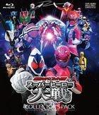 Kamen Rider x Super Sentai - Super Hero Taisen (Collector's Pack) (Blu-ray) (Japan Version)