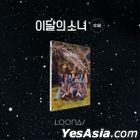 Loona Mini Album Vol. 3 - 12:00 (B Version)