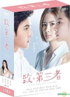 To the Dearest Intruder (2015) (DVD) (Ep.1-15) (End) (Taiwan Version)