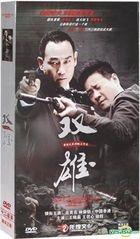 Shuang Xiong (DVD) (End) (China Version)