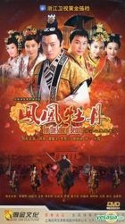 For The Sake Of Beauty (H-DVD) (End) (China Version)
