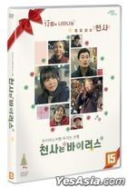 Finding Angel (DVD) (Korea Version)