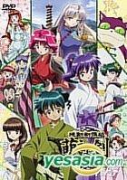 kidou shinsengumi moeyoken TV Vol.0(zero) (Japan Version)