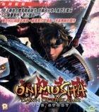 Onimusha Dawn Of Dreams (VCD) (Hong Kong Version)