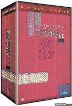 Horror at Girl's School II : Memento Mori Ultimate Edition (Korea Version)