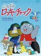 Fables of the Green Forest - Digitally Remastered DVD Box (Part 2) (DVD) (Japan Version)