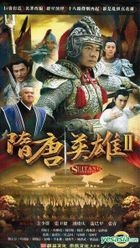 Heroes of Sui and Tang Dynasties (H-DVD) (Part II) (End) (China Version)