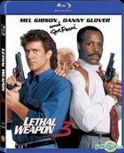 Lethal Weapon 3 (Blu-ray) (Hong Kong Version)