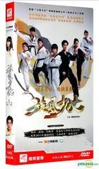 The Whirlwind Girl (2015) (H-DVD) (Ep. 1-32) (End) (Season One) (China Version)