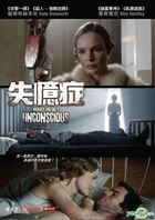Unconscious (2014) (DVD) (Hong Kong Version)