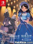 Lyrica & Lyrica2 Stars Align Special Edition (Japan Version)