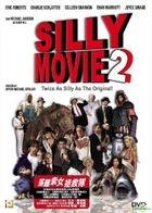 Silly Movie 2 (DVD) (Hong Kong Version)