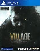 Resident Evil Village (Asian Chinese / English / Japanese Version)