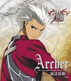 TV Anime Fate/stay night - Character Image Song Series VIII: Archer (Japan Version)