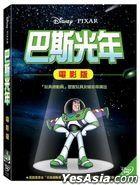 Buzz Lightyear of Star Command: The Adventure Begins (2000) (DVD) (Taiwan Version)