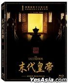 The Last Emperor (1987) (Blu-ray) (2-Disc Digitally Remastered) (Taiwan Version)