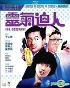 The Occupant (1984) (Blu-ray) (Hong Kong Version)
