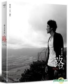 So Ji Sub - The Way (Taiwan Version)