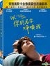 Call Me by Your Name (2017) (DVD) (Taiwan Version)