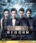 Reborn (2018) (Blu-ray) (English Subtitled) (Hong Kong Version)
