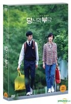 Mothers (DVD) (Korea Version)