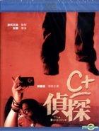 C+侦探 (Blu-ray) (香港版)
