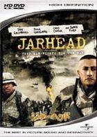 Jarhead (Japan Version) [HD DVD]