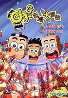 Kido Q (Vol.21-22) (Hong Kong Version)