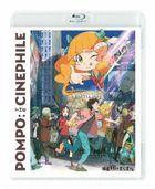 Pompo: The Cinéphile (Blu-ray)  (Japan Version)