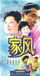 Jia Feng (Ep.1-22) (End) (China Version)