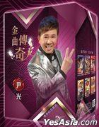 Wan Kwong Live Concert Boxset (6DVD)