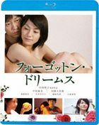 Forgotten Dreams  (Blu-ray) (Special Priced Edition)  (Japan Version)