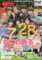 The Television (Fukuoka/Saga/Yamaguchi (West) Edition) 23171-08/06 2021