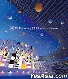 Arafes 2020 at Kokuritsu Kyougijou [BLU-RAY] (Normal Edition) (Taiwan Version)