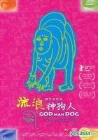 God Man Dog (2008) (DVD) (2-Disc Edition) (Taiwan Version)