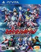 Super Hero Generation (Normal Edition) (Japan Version)